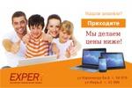 Билборд для магазина компьютернойй техники