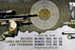 Шапка для интернет-магазина пневматических винтовок.