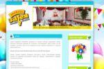 Сайт магазина «Веселая Затея»