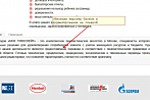 Улучшение параметров юзабилити главной страницы