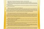 О разработке локальных нормативных актов компании