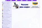 Сайт Ижора-автосервис