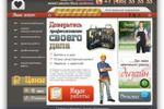 Макет сайта строительной компании