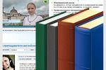 Интернет-сайт с интеграцией с CRM