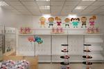 Детский магазин 200м2.