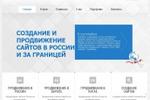 PPC (Pay per click)— Контекстная реклама