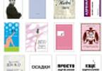 Обложки для книг стихов
