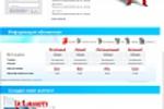 Дизайн хостингового сайта