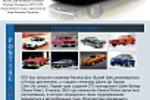 Фан - страница Pontiac GTO