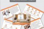 Дизайн презентации готовых штор компании «ТОМДОМ»