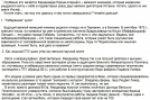 Статья: 7 непопсовых фактов из жизни Фердинанда Порше