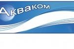 Эмблема компании Акваком