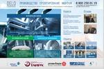 Производственная строительная компания ДЕЛО