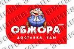 Логотип для сети доставки еды ОБЖОРКА