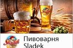 """Landing Page Пивоварня """"SLADEK"""""""
