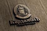 Разработка нового бренда для сети чайно-кофейных магазинов