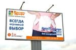 Билборд 6х3м для Текстиль Профи-Иваново