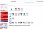Интернет-магазин автомобильных запасных частей