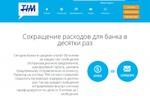 Сервис доставки банковских уведомлений на смартфоны