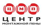 """Логотип """"Центр Монтажной Пены"""""""