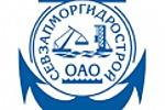 """Логотип """"СевЗапМорГидроСтрой"""""""
