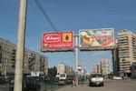 Баннер для интернет лотерии Lototeka.com на пр. Славы