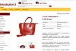 Описание товаров для интернет магазина