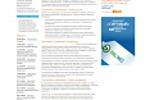 Доработка сайта на CMS Bitrix