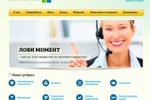 Разработан и успешно запущен сайт для стоматологической клиники