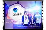 Презентация для «Культурной службы»   Концертное агентство