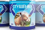 Этикетка для молока Сгущенного Эконом