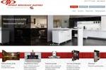 Бренд-лайн для мебельной компании (победа в конкурсе)