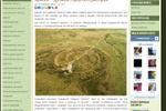 Аркаим - древний город-обсерватория