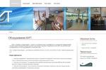 Сайт дистрибьютора Giesbrecht-technology