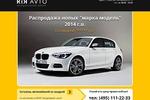 """Landing Page """"RiЯ AVTO"""". Продажа автомобилей."""