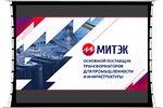 Презентация для «МИТЭК»   Поставщик трансформаторов
