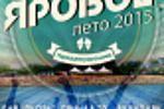 Аватарка группы Вконтакте