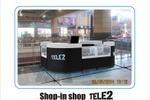 Рекламная стойка ТЕЛЕ2