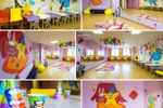Зал для детей
