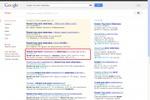 М-Инвестор под гугл
