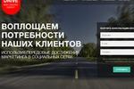 Drive SMM Agency (под ключ)