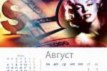 концепт и верстка календаря