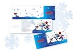 Новогодняя открытка для компании Сиам