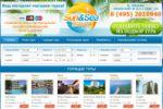 Доработка сайта туристической компании