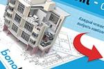 Дизайн Landing-page страницы строительной тематики.