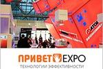 """""""ПриветExpo"""" Выставочные стенды по индивидуальным проектам"""
