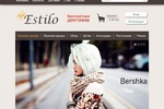 Дизайн сайта молодежной одежды