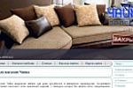 Магазин мебели Joomla 2.5 Virtuemart 2.x