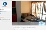 SunRent Недвижимость в Болгарии