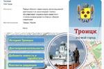 Дизайн аватара и меню информационной группы